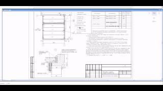 Проект небольшого здания(, 2015-05-11T19:53:25.000Z)