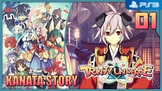 Trinity Universe 【PS3】 Kanata Story #01 │ Chapter 1 : The Demon Dog King
