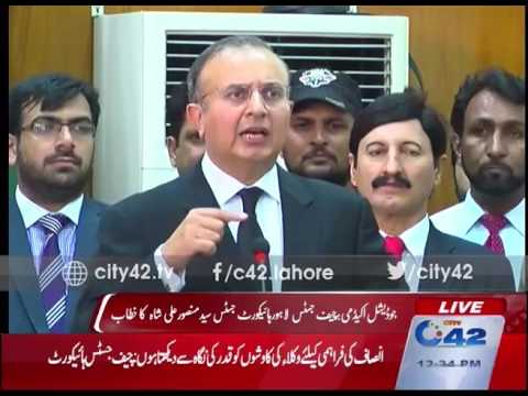 42 Breaking: Judicial Academy  Lahore High Court Chief Justice Syed Mansoor Ali Shah addressed