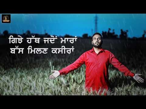 Kaseera●Tinku Sultani●Dj Duster●(Full Lyrical Video)● New Punjabi song 2018