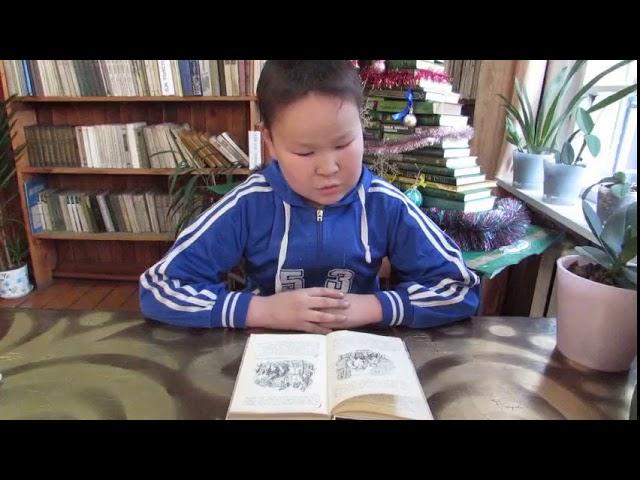 Изображение предпросмотра прочтения – БайирНорбу читает произведение «Толстой Лев Николаевич Старый дед и внучек» Л.Н.Толстого