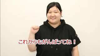 上越 専門学校 調剤薬局事務 内定おめでとう!