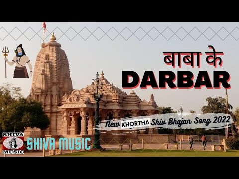 Bengali Kawariya Song Purulia 2015  - Title Song | Purulia  Video Album - Baba Ke Darbar