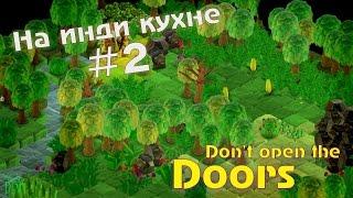 видео Двери на кухню: нужна ли она и какая лучше