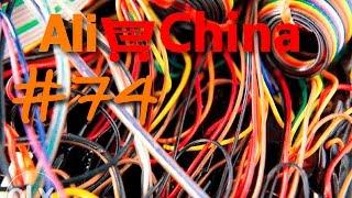 # 74 АВТОЭЛЕКТРИКА / простой ПРИБОР для ремонта / ПОСЫЛКА из Китая / АЛИЭКСПРЕСС
