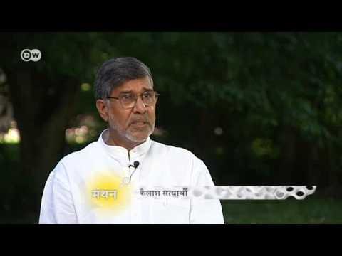 Manthan: Lindau Special: Interview with Kailash Satyarthi (कैलाश सत्यार्थी से खास मुलाकात)