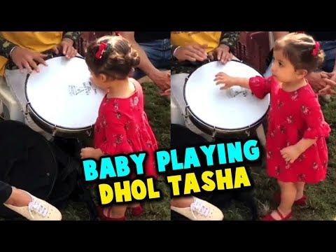 Misha Playing Dhol | Shahid Kapoor - Mira Rajput Can't Get Enough of Misha's Cuteness!