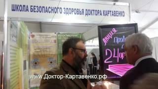 Диагностика организма на выставке.Сочи2012.