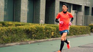 青山学院陸上競技部4年高橋宗司選手の4年間に迫りました。箱根駅伝に向...