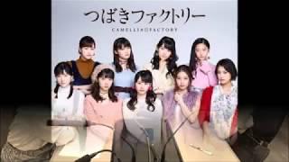 つばきファクトリー 4th single.