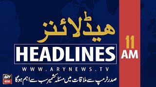 ARY News Headlines  Sindh CM says can't appear for NAB questioning on Sept 24  11AM  23 Sep 2019