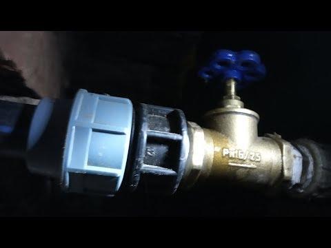 Водопровод Врезка Монтаж ПНД Water Pipes MDPE
