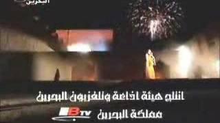 عيدنا أقبل اصالة وطني مملكة البحرين bahrain