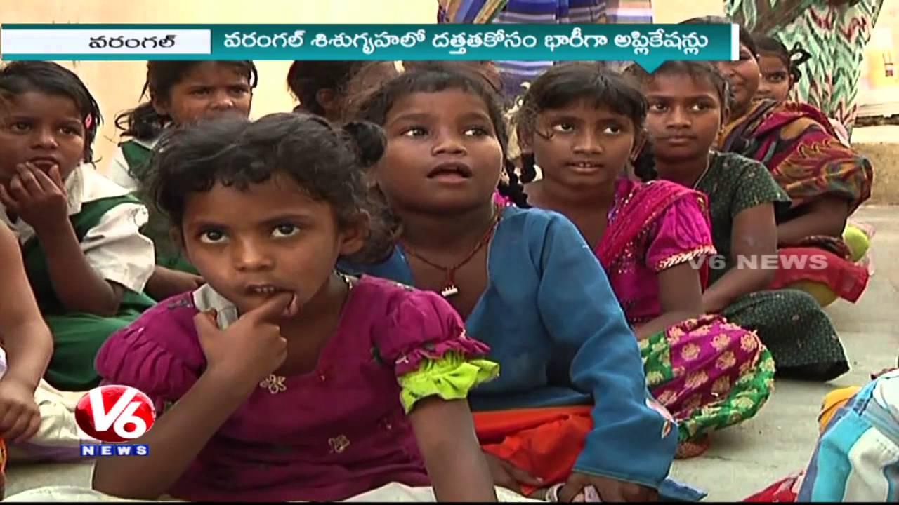 Special Focus On Baby Girl Adoption  Warangal Sishu Griha  V6 News