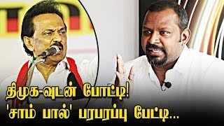 "பாமக vs திமுக...! ""Sam Paul"" Chennai Central Candidate ( PMK ) Interview 