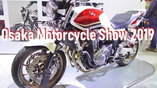 Osaka Motorcycle Show 2019 in Japan