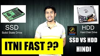 ITNI TEZ HARD DISK ? | HDD VS SSD | WHAT IS RPM ? (IN HINDI)