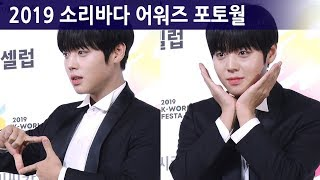 박지훈 (Park Ji Hoon),