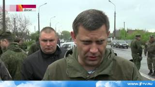 Предотвращено покушение на главу ДНР Александра Захарченко