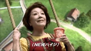 エースコック エースコック . 女優の朝丘雪路さん(77)、速水もこみち...