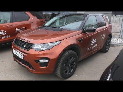 2019 Land Rover Discovery Sport. Обзор (интерьер, экстерьер, двигатель).