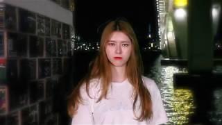 [MV] the Night of Seokyo(서교동의 밤) _ Never forget me (feat.Dawon,Lazier) - Stafaband