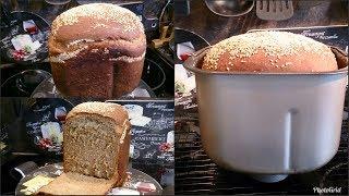 Хлеб с Отрубями на основе Бородинского хлеба  / Хлеб в Хлебопечке Redmond RBM-M1907