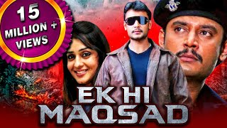 Ek Hi Maqsad (Yodha) Hindi Dubbed Full Movie | Darshan, Nikita Thukral, Ashish Vidyarthi