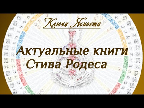 БанТу 2.0 / Актуальные книги по БанТу на русском языке