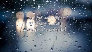 Cover images 좋은 하루(Good Day)- Jeon Sang Geun (Eng sub|Han|Rom)