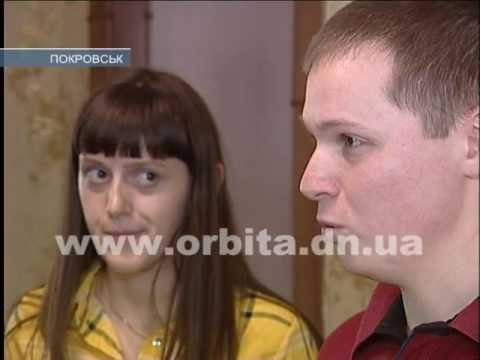Молодые медики Покровска получили квартиру