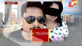 Con Couple Dupes People In Bhubaneswar, Bunty-B...