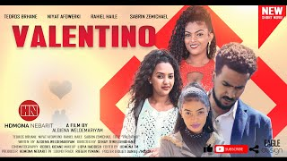 HDMONA - ቫለንቲኖ ብ ኣልጌና ወልደማርያም Valentino by Algiena Weldemariam  - New Eritrean Short Movie 2021