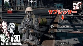 #30【TPS】弟者,兄者,おついちの「PLAYERUNKNOWN'S BATTLEGROUNDS(PUBG)」【2BRO.】 thumbnail