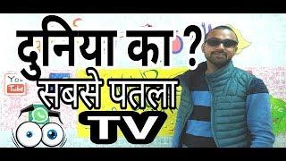 Mi LED Smart Tv 4 Review(HINDI)