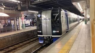 【名鉄2000系】43レミュースカイ新鵜沼・新可児行き 2006F+2001F 8両 金山発車シーン