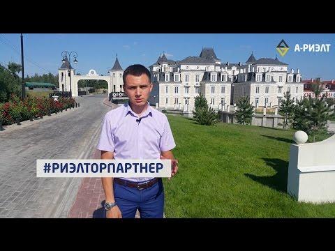 Риэлторпартнер | Риэлтор Оренбург | Алексей Безруков