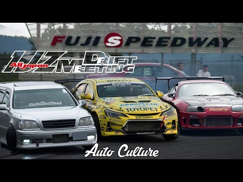 JZXs GATHER AT FUJI - All Japan 1JZ Meeting 2018