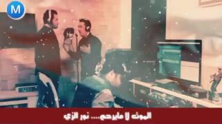 نور الزين ومحمد جمال ... الموت لا مايرحم ... تصميمي اهداء الى امهات الشهداء وكل من فقد عزيز وغاليⓂ