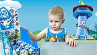 ВЛАД открывает ЯЙЦА С СЮРПРИЗОМ. Собираем коллекцию игрушек из мультика ЩЕНЯЧИЙ ПАТРУЛЬ.