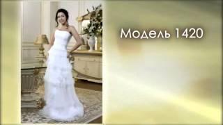 Anna Bogdan: Коллекция №14 (2011)