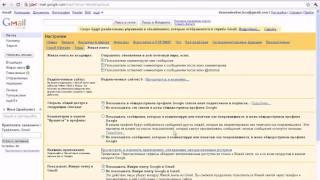 Эффективная работа с Электронной Почтой Gmail | УРОК 2