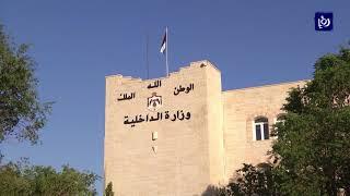 محافظ العاصمة يمنع اقامة حفل تابين أبو علي مصطفى - (4-9-2017)