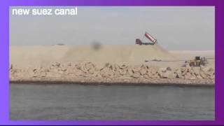 Archive new Suez Canal: February 27, 2015