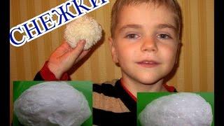 Как сделать снежки из ваты и клея(клейстер)Большая снежка.DIYs of Christmas :  Snowball