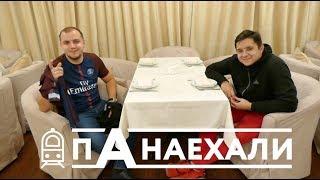 GoodMax о ЦСКА, Hype Camp, 2Drots / Розыгрыш футболок