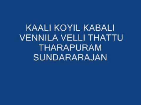 VENNILA VELLI THATTU - KAALI KOYIL KABAALI