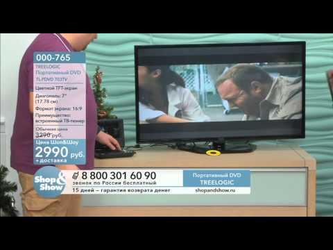 "Shop & Show (Электроника). [000-765] Портативный DVD-плеер Treelogic 7"" (000765)"