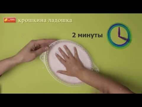 Как сделать детский или взрослый слепок или объемную копию