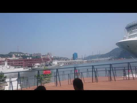 Keelung Harbor my travel